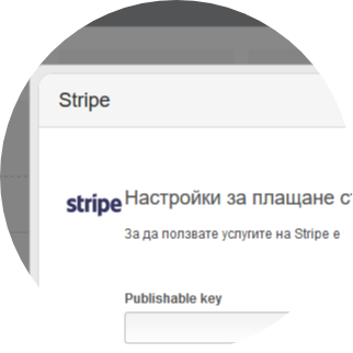 Stripe_top.png
