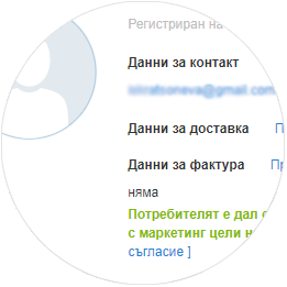 checkbox_profile_cms.png